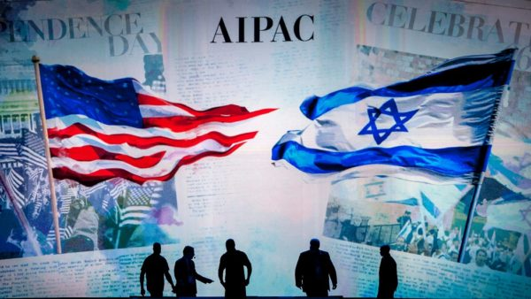 AIPAC weaken Israel language
