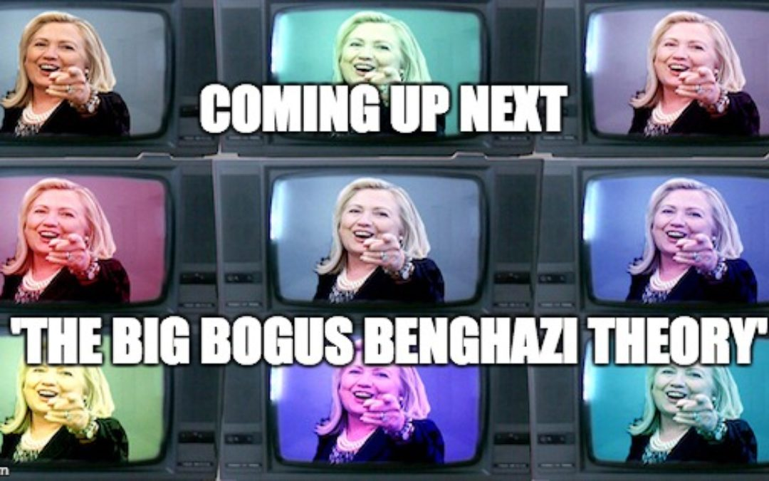 Tentative Names For Hillary Clinton's New TV Show
