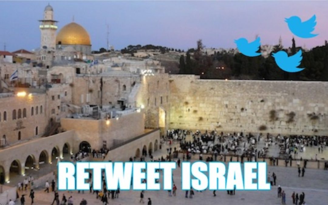 An Important Request For Israel's Supporters: RETWEET ISRAEL