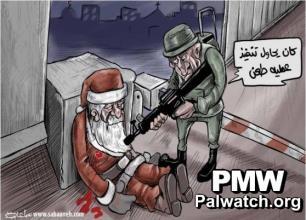 israel shoots santa