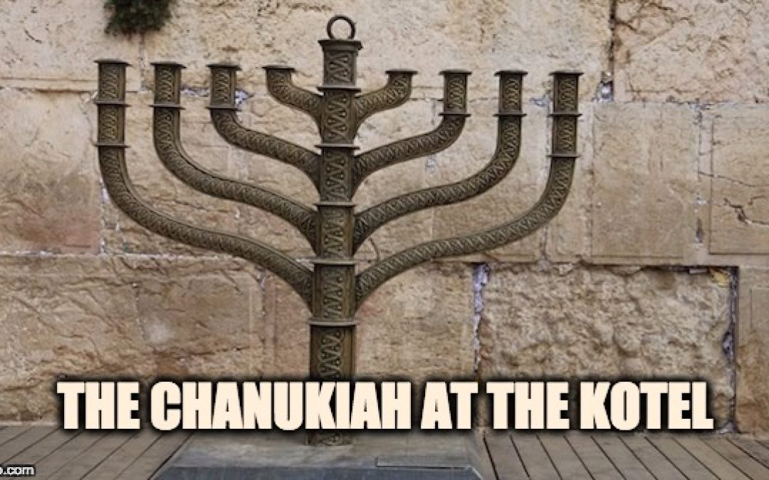So You Think You Know What Hanukkah Is All About?  Think Again