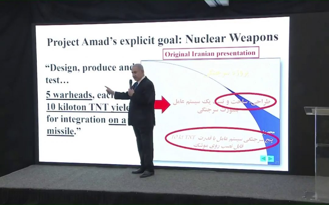 Netanyahu Proves Iran Lied About Nuclear Program (With Video & Bibi's Power Point)