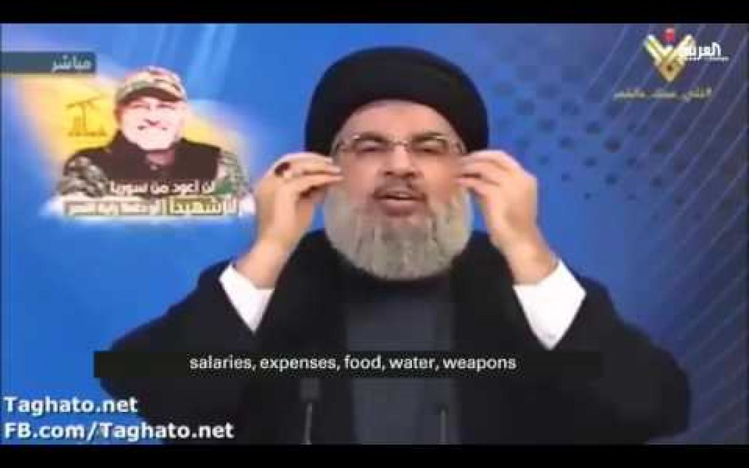 Hezbollah Says It Gets All Its Money From Iran (Thank You Obama, Clinton, And Kerry)