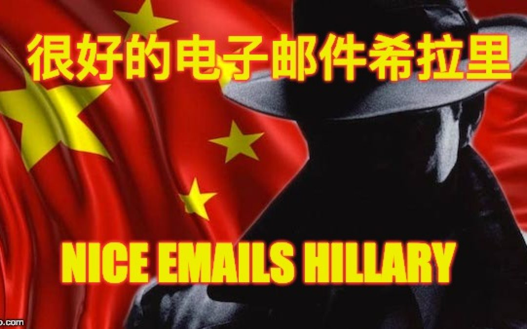 Obama's FBI Ignored Lead That CHINA Had CLINTON EMAILS