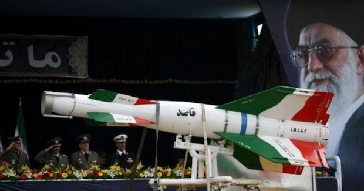 Iran nuclear weapon