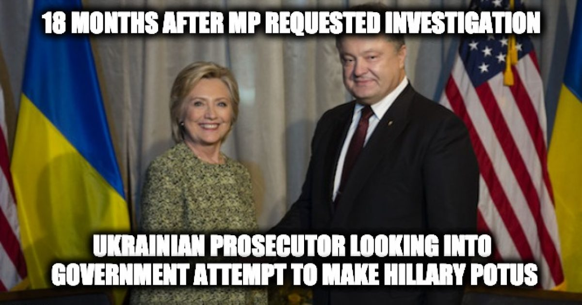 Ukranian politicians