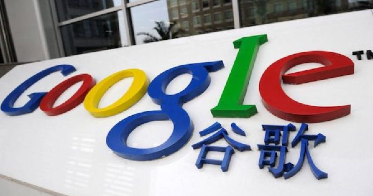 Google Chinese Military