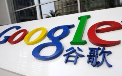 Joint Chiefs of Staff Chairman Says Google Work Directly Benefiting Chinese Military