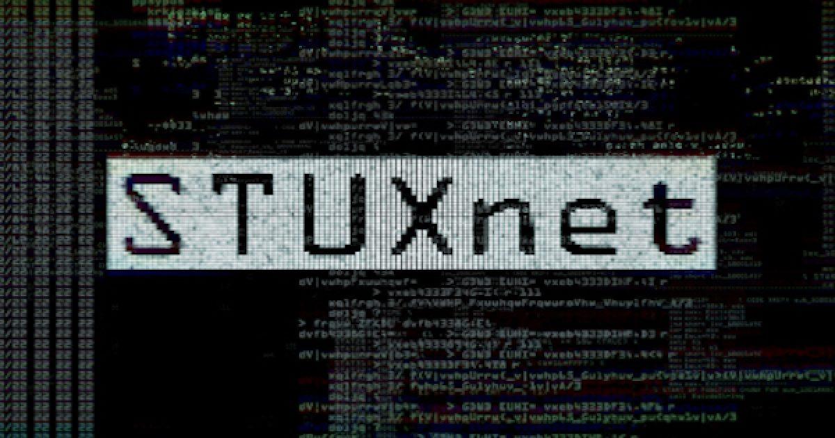Queen Esther Stuxnet