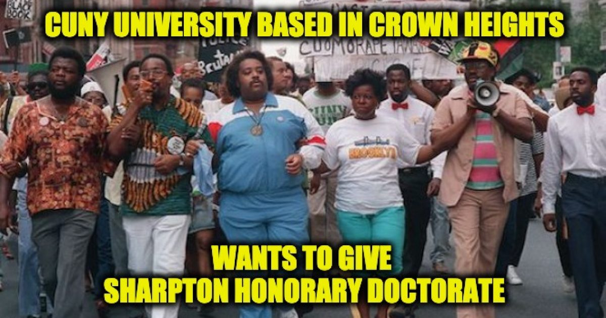 CUNY Sharpton Honorary Doctorate