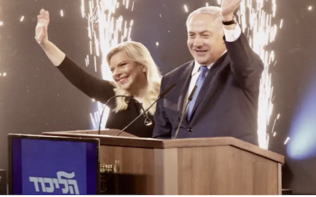 SHOCKING Israeli Election: IT'S BIBI -97% Votes Counted