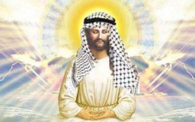 Jesus Palestinian