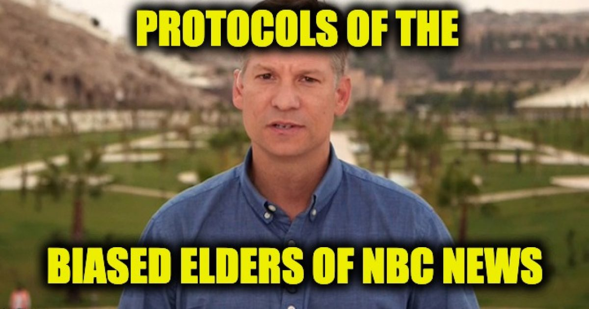 NBC Richard Engel