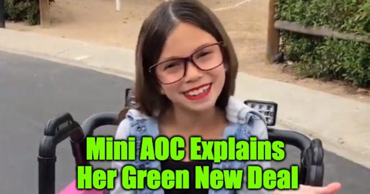 Mini AOC