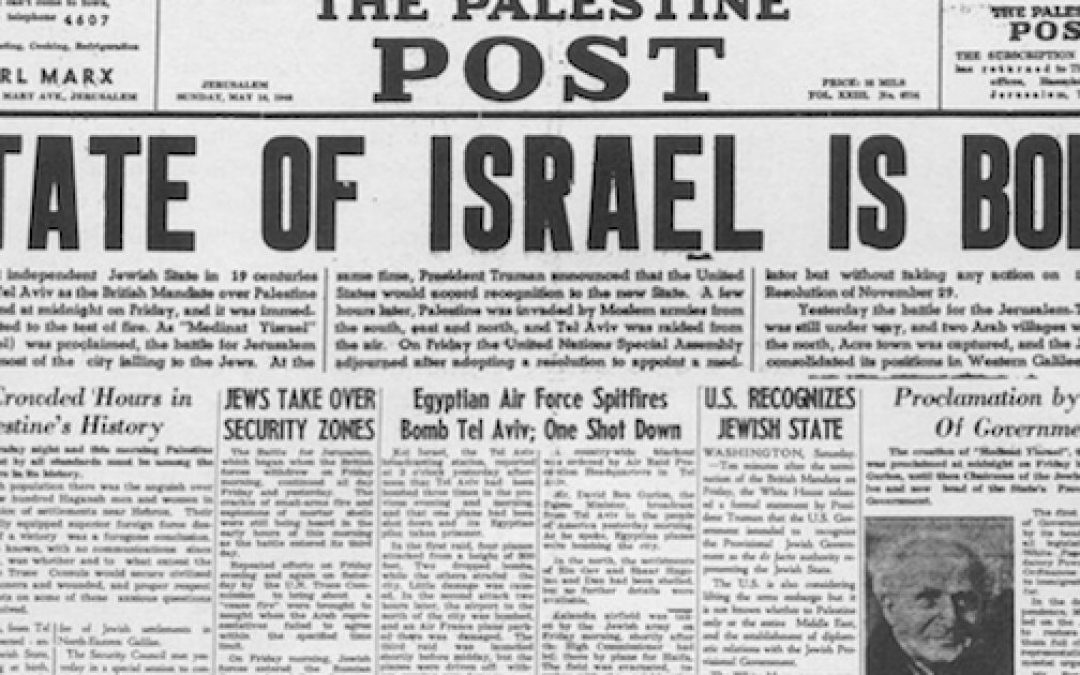 It's Israel's 71st Birthday: Thank God And U.S. President Harry Truman