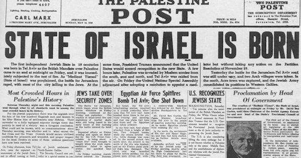 Israel 71