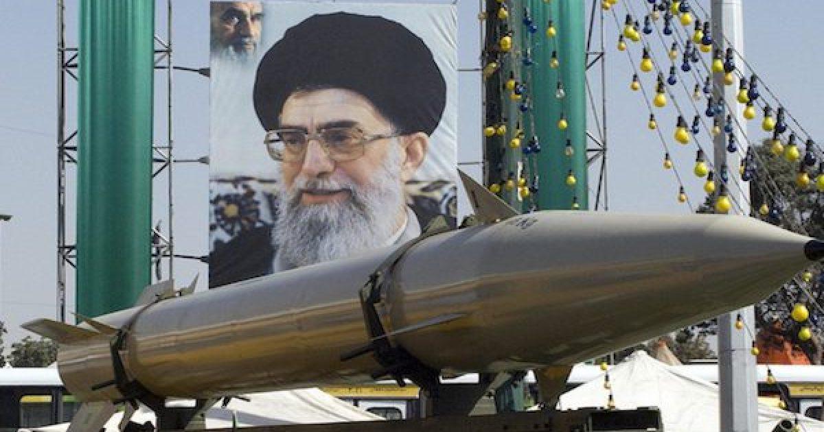 Iran Weapons Mass Destruction