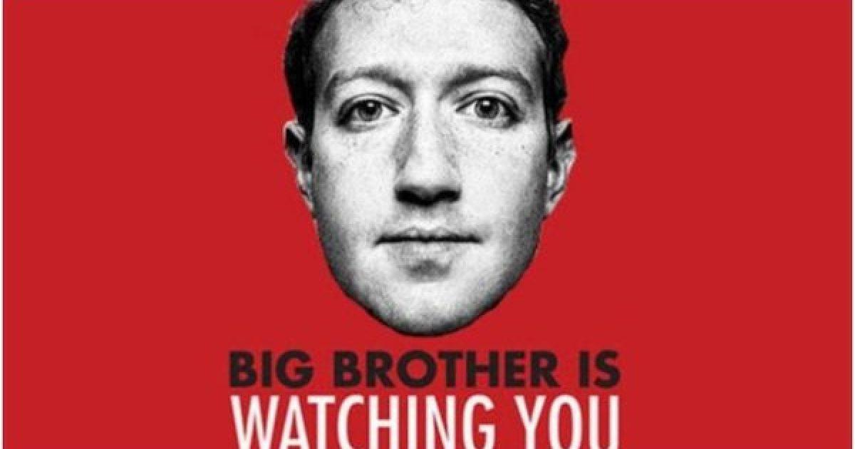 Zuckerburg Facebook privac
