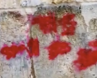 "The Kotel (Western Wall) Defaced With Graffiti, ""Slaughter The Jews"" In Arabic"