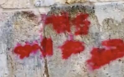 Western Wall defaced