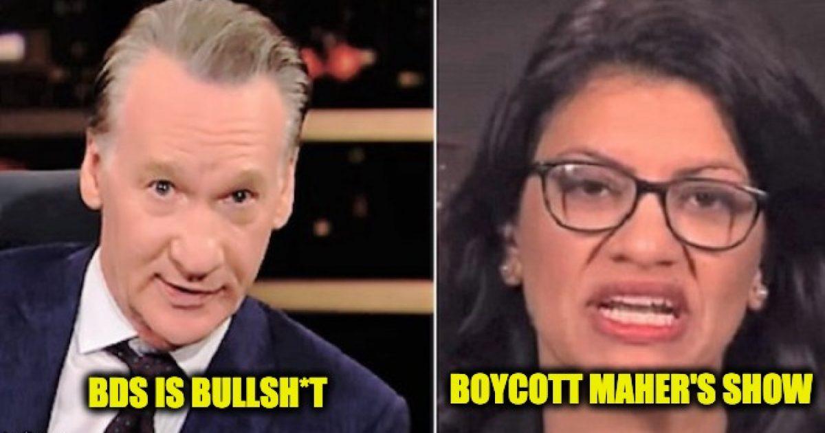 Bill Maher BDS