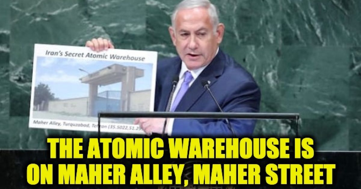 Iran Atomic Warehouse