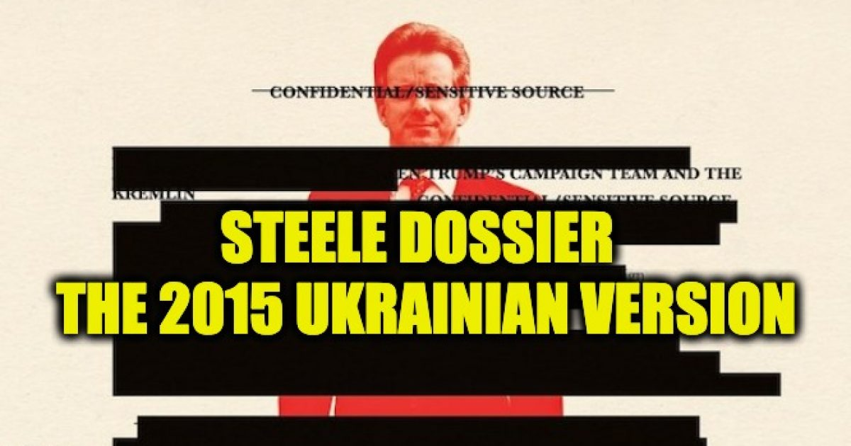 Ukraine Themed Steele Dossier