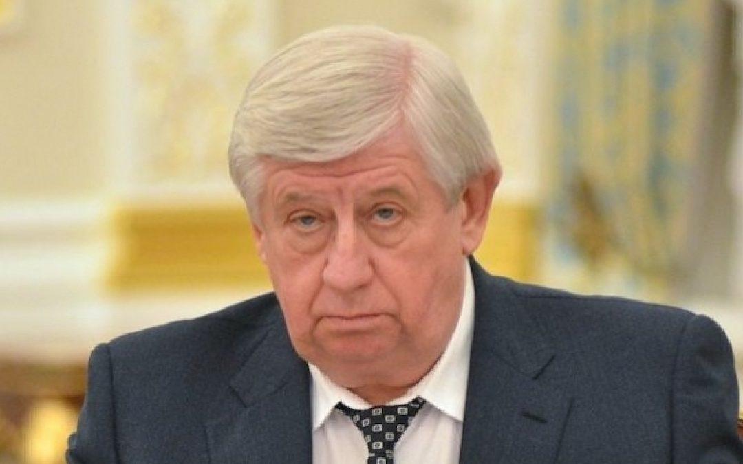 Fired Ukraine Prosecutor Shokin Files Complaint, Demands Probe Of Joe Biden