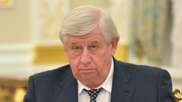 Shokin Files Complaint