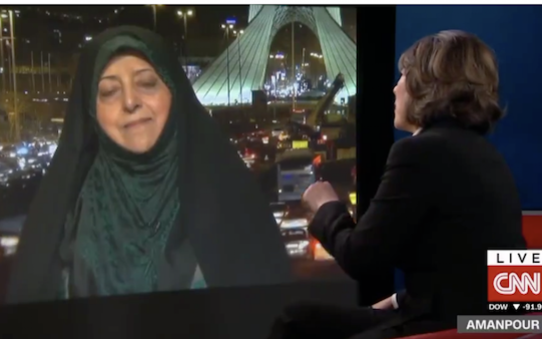 CNN Interviews Iranian VP Who Threatened to Kill American Hostages in 1979, Omits Her History