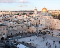 'East Jerusalem' And The UN/UNHCR 'Blacklist'