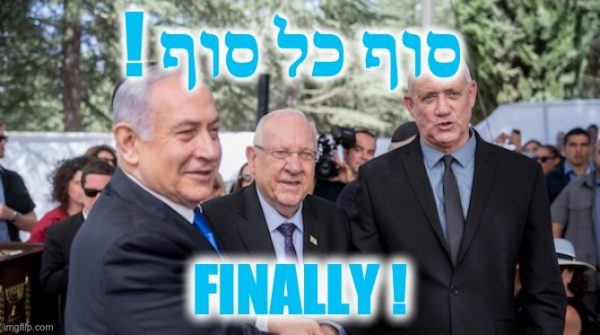Netanyahu And Ganz