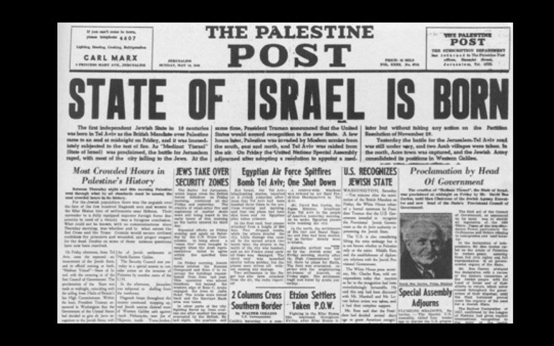 Yom Ha'atzmaut: Israel's 72nd Birthday, Thank God and Harry Truman