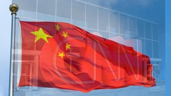 CNN China News Network