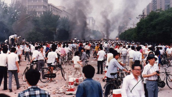 Internal Chinese Report
