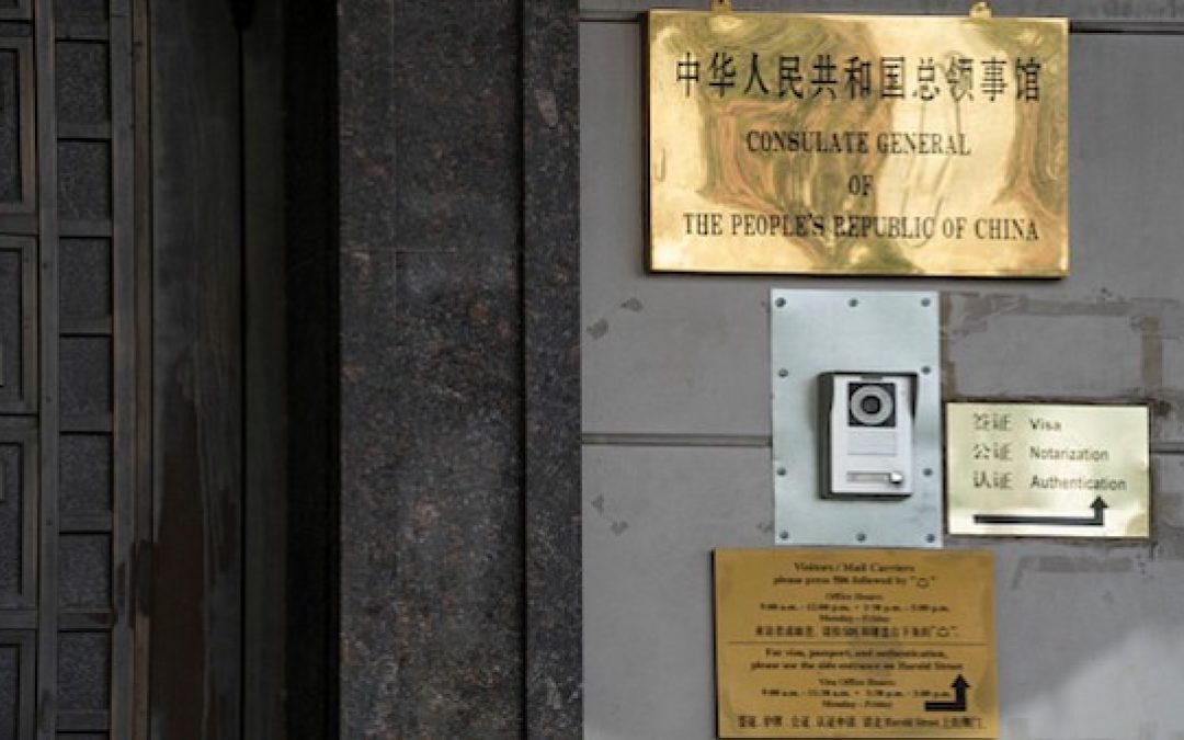 Officials At China Consulate In Houston Spied And Performed Cyber Theft Uninterrupted For 10 Years