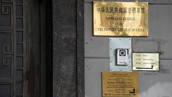 China Consulate In Houston