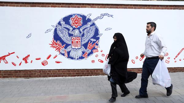 Iran's forgotten Jews