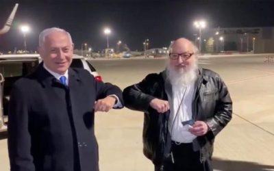 Jonathan Pollard Given Hero's Welcome In Israel-But He Is No Hero