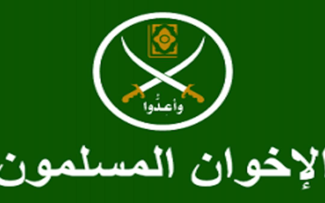Arab Nation UAE Denounces Muslim Brotherhood As 'Terrorist Group'