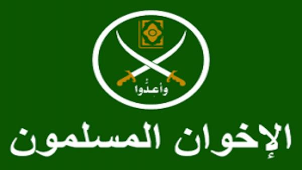 Muslim Brotherhood as terrorist group