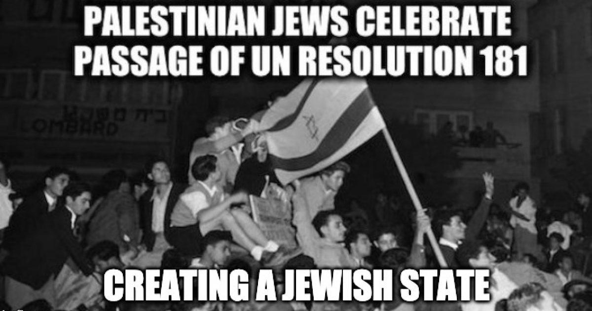 UN Partitioned Palestine