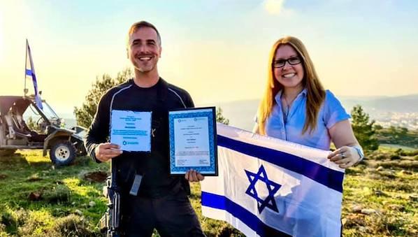 Herut NA Honors Ben Goldstein