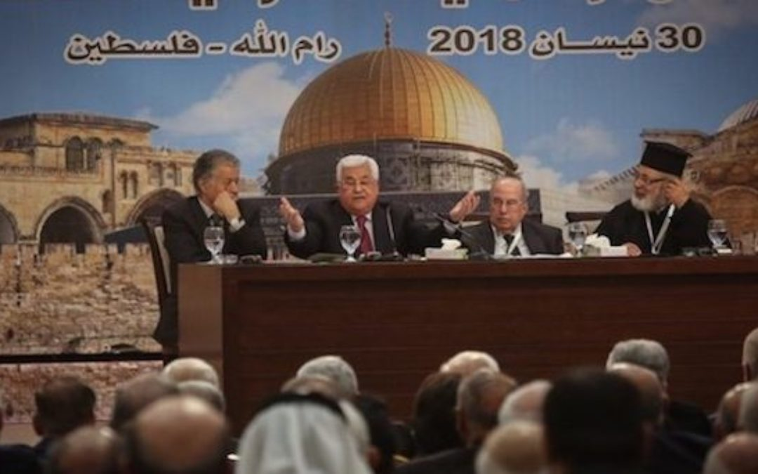 J Street's Selective Memory on Palestinian Antisemitism