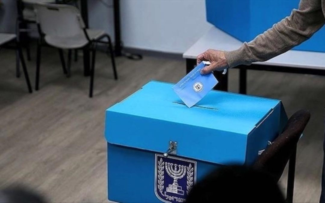 Israeli Election Results: A Thin Coalition Or A Drive For Five