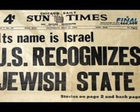 Israel Independence Day-How Harry Truman Helped God Perform A Miracle