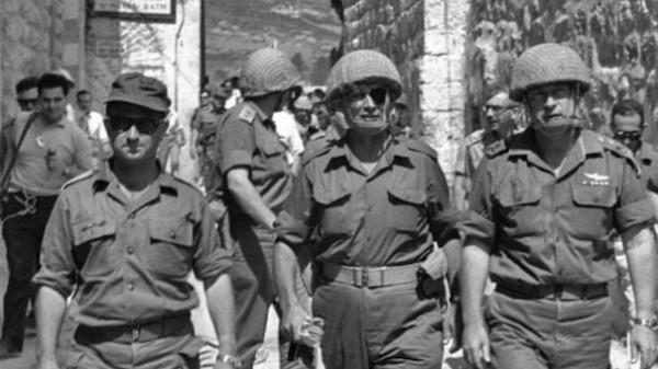 Moshe Dayan Jerusalem