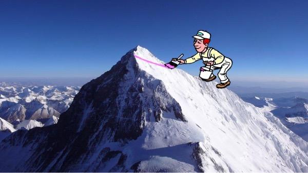 China Mt. Everest