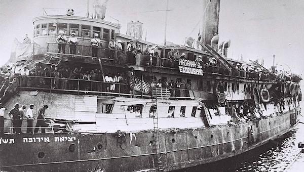 Exodus 1947 Israel