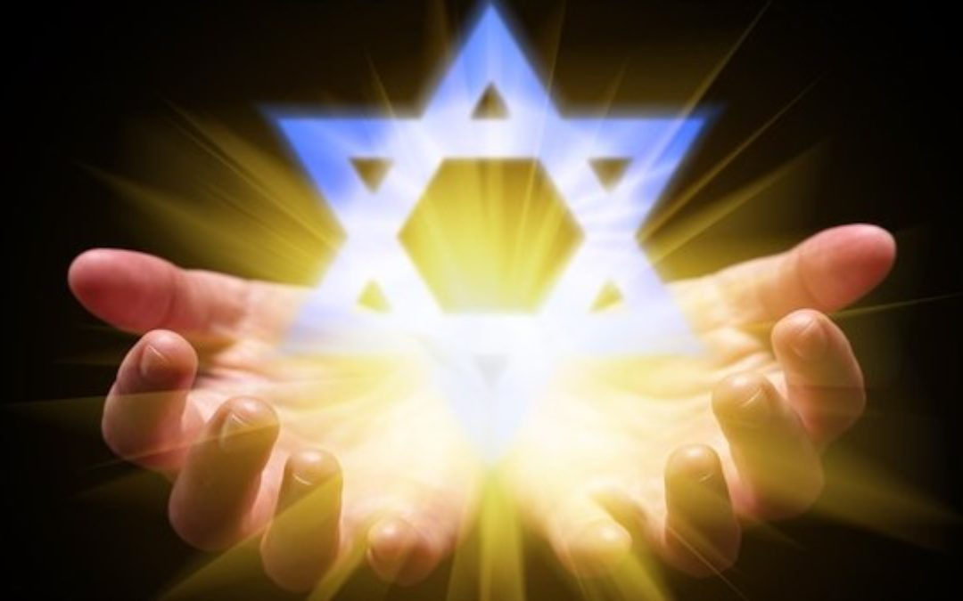 Making Meaning: Tisha B'Av And Connecting To Zionism